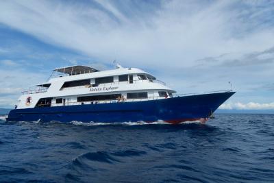 Maluku Explorer